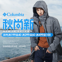 Columbia 哥伦比亚 秋尚新
