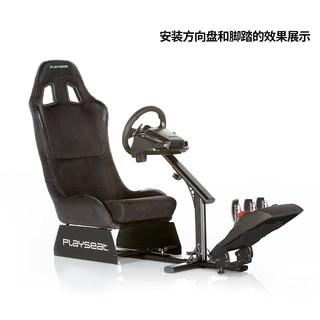 PLAYSEAT Evolution 进化赛车游戏座椅 方向盘支架 白色