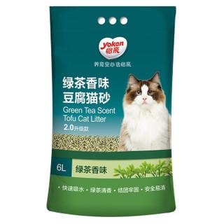 怡亲  除臭绿茶猫砂豆腐砂  (6L)  约2.5kg *4件