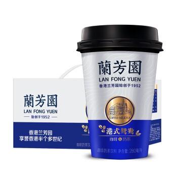 LAN FONG YUEN 蘭芳園 兰芳园港式鸳鸯咖啡 鸳鸯奶茶280ml*6杯装 即饮咖啡饮料整箱
