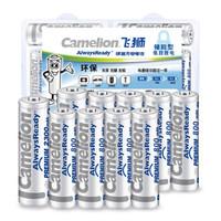 Camelion 飞狮 NH-MBC-03 低自放镍氢充电电池 5号2300mAhx2节+7号800mAhx8节 鼠标/键盘/玩具/剃须刀 (10粒)