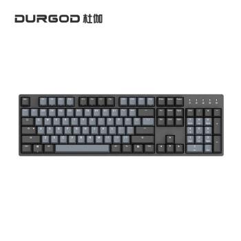 DURGOD 杜伽 Taurus K310 樱桃轴可编程背光机械键盘 (茶轴、深空灰、无光、USB、104键)