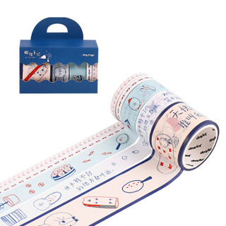 京东PLUS会员 : joytop 悦木 PT 1-6948  手账本和纸胶带套装 5卷装 *5件