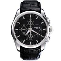 TISSOT 天梭 库图系列 T035.627.16.051.00 男士自动机械手表