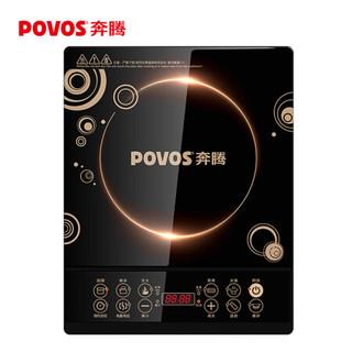 奔腾(POVOS)电磁炉PIB12可预约定时大火力一键爆炒CH2016