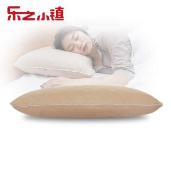 移动端:乐之小镇 泰国天然乳胶护颈枕成人按摩保健枕