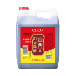 CUCU 山西陈醋  2.4L