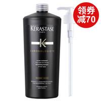 卡诗(KERASTASE) 黑钻凝时洗发水1000ml 头发营养修护干枯毛躁丝滑闪耀 (黑钻深度滋养)洗发水1000mL