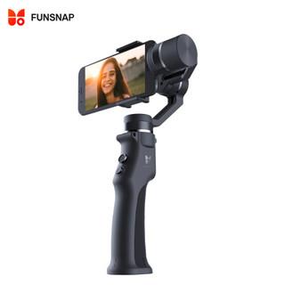 逗映Capture 手持云台 手机稳定器 运动相机 防抖 三轴云台户外直播