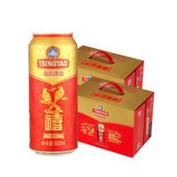 TSINGTAO 青岛啤酒 千禧临门 青岛啤酒禧罐 500ml*12听*2箱