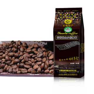 云潞 云南保山小粒咖啡豆 454g