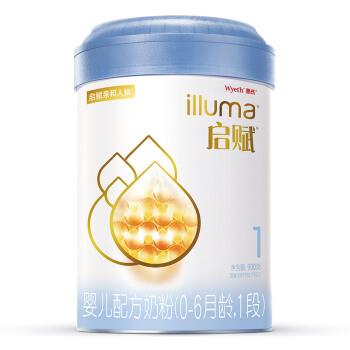 惠氏启赋(Wyeth illuma)亲和人体婴儿配方奶粉1段(0-6月适用) 900克  爱尔兰原装进口