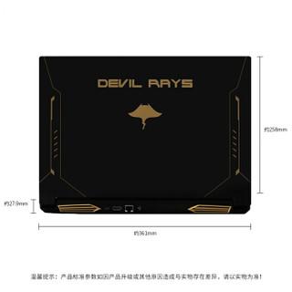 未来人类魔鬼鱼DR5金锐之师15.6英寸窄框轻薄游戏笔记本电脑(i7-9750H GTX1660Ti 8G 256G PCIe SSD+1T144Hz)