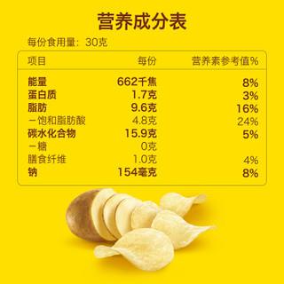 Lay's 乐事 薯片超值分享装 210g