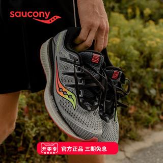 Saucony索康尼TRIUMPH胜利 男跑步鞋网面舒适透气运动鞋S20462