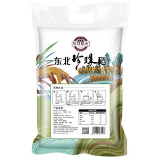 pinguanshanshi 品冠膳食 东北珍珠稻5斤