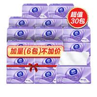 维达棉韧立体美加量不加价100抽24+6共30包 *3件