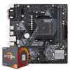 AMD R5 2600 处理器+华硕B450M-K 主板套装