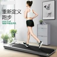 YPOO 易跑 跑步机家用平板小型迷你室内静音免安装智能走步机 科技银-标准版       MINIPad