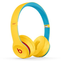 Beats Solo3 Wireless 头戴式 蓝牙无线耳机 MV8U2PA/A