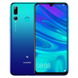 HUAWEI 华为 麦芒 8 智能手机 6GB 128GB