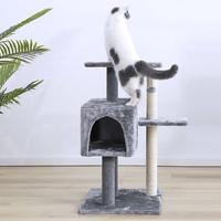 小兽星  三层软箱猫爬架