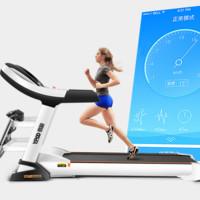 YPOO 易跑 跑步机 家用折叠豪华智能静音健身器材象牙白 多功能  7吋LED蓝屏     YP-9600-06-2018