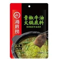 海底捞 青椒牛油火锅底料 150g