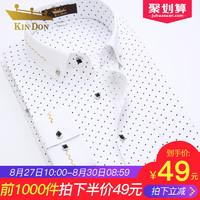 JD 金盾 1326 男士长袖衬衫