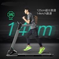 XQIAO 小乔 跑步机 家用可折叠超静音减震健身减肥运动器材家庭室内折叠小型迷你走步 XQIAO咕咚联名      C3S