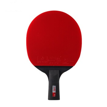 双鱼 黑碳王三星五星乒乓球拍单拍专业级乒乓球球拍横拍直拍碳纤维黑碳王五星-直拍 heitw