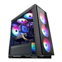 京天华盛 组装台式机(R5-2600、8GB、180GB、RX580 8G)