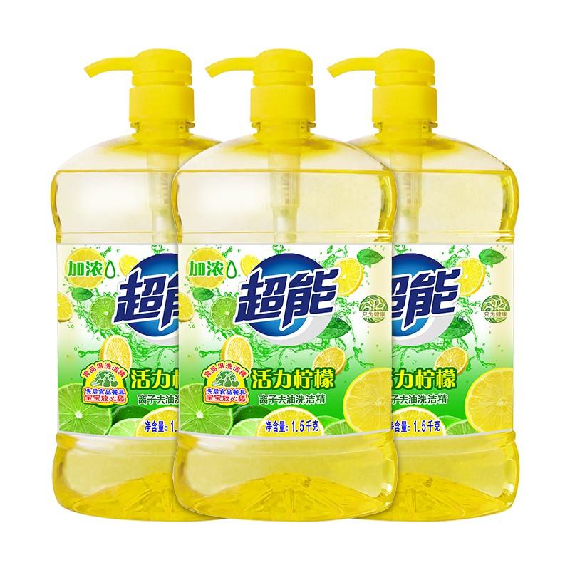 超能 离子去油洗洁精 1.5kg*3 活力柠檬