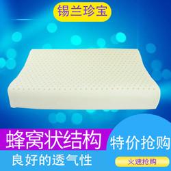 锡兰珍宝斯里兰卡原产进口天然乳胶枕头成人高低枕橡胶平枕送枕套