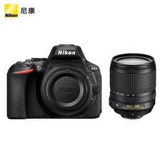 尼康 (Nikon) D5600 18-105mm VR防抖套机 单反相机 家用/旅游