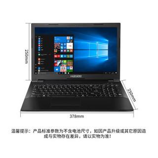 Hasee 神舟 战神系列 K670D-G4A7 笔记本电脑 (黑色、奔腾G5420、8GB、512GB SSD、GTX 1050 3G)