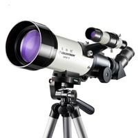 CELESTRON 星特朗 星特朗 天文望远镜专业 观星 专业级 高倍率儿童学生入门夜视观月天地两用  星特朗探索者70400 (天文望远镜、70mm、10倍及以上)