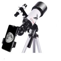 starhawk 星辰鹰 天文望远镜专业 观星 专业级高倍率学生成人标配   70400 (天文望远镜、70mm、10倍及以上)