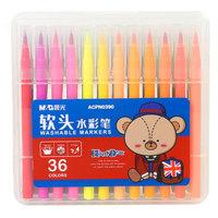 M&G 晨光 ACPN0391 软头水彩笔 (36支/盒)
