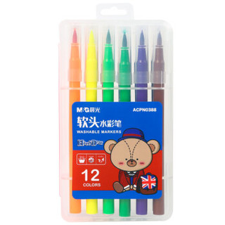 M&G 晨光 ACPN0391 软头水彩笔 (12支/盒)