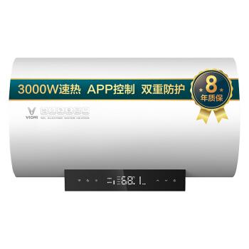 VIOMI 云米 VEW502 电热水器 50L