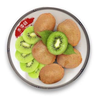 禾语鲜 陕西绿心猕猴桃  5斤装 大果约20枚 *2件