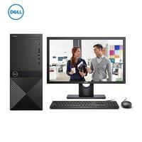 Dell 戴尔 成就 3000 台式机电脑(i5-8400、4GB、1TB)无显示器