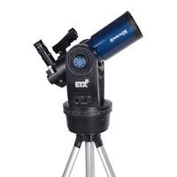 MEADE 米德 天文望远镜专业 观星 专业级自动寻星深空夜视高清高倍观星夜视ETX80    ETX系列 (天文望远镜、80mm、高倍率)