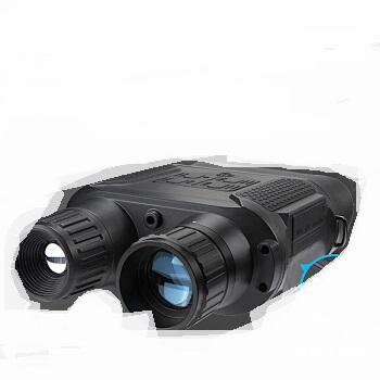 Meikerui 美可瑞 红外线双筒数码夜视仪 全黑可拍照录像户外 安防昼夜两用望远镜黑色   夜视仪双目