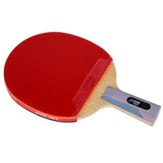 DHS 红双喜 乒乓球拍五星六星单拍 狂飙王双面反胶进攻型直拍横拍 兵乓球拍学生比赛用5星6星级五星六星 六星(直拍) 5002-4