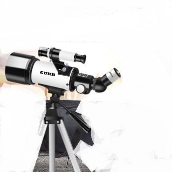 CURB 天文望远镜专业 观星 专业级高倍高清大口径深空寻星望远镜 可接手机 167101 (天文望远镜、70mm、高倍率)