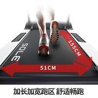 SOLE 速尔 健身高端家用静音折叠多动能电动跑步机经典升级健身房配置      F63PRO