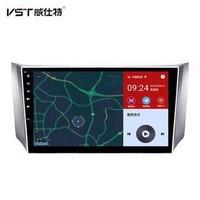 威仕特 4G大屏智能车机导航