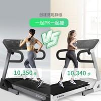 SHUA 舒华 跑步机家用 智能微信运动步数互联E6 可折叠静音室内健身器材 素墨黑版          SH-T3900